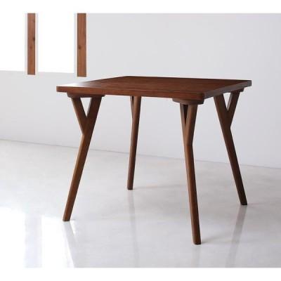 北欧モダンデザインダイニング テーブル(W80)