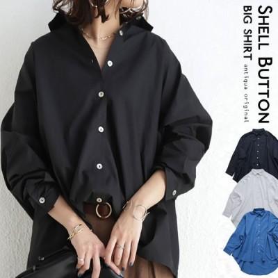 トップス シャツ 長袖 レディース ドルマン 綿 綿100 シェルボタンシャツ・2月5日0時〜再再販。100ptメール便可