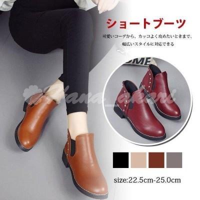 ショートブーツ レディース 靴 ハイヒール シューズ 美脚 履きやすい 痛くない 秋冬 おしゃれ ローヒール