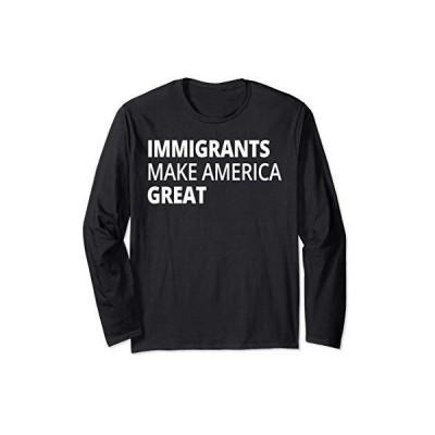 移民はアメリカを素晴らしい贈り物にします 長袖Tシャツ