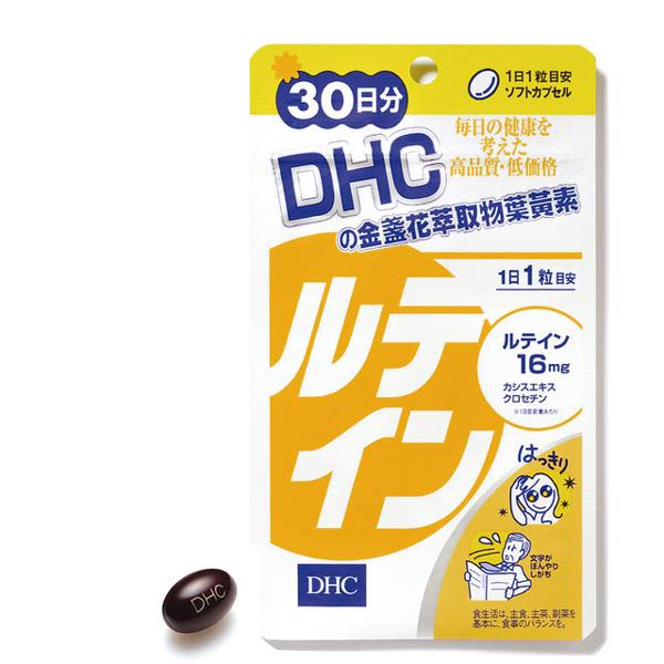 DHC金盞花葉黃素(30日份)