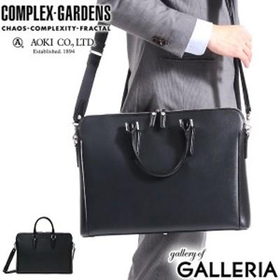 【商品レビューで+5%】青木鞄 ビジネスバッグ コンプレックスガーデンズ COMPLEX GARDENS 熾盛 シジョウ 2WAY B4 4402