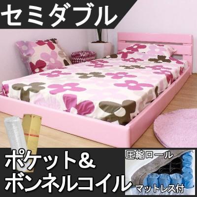 ベッド セミダブルベッド マットレス付き 日本製フレーム ローベッド セミダブル 圧縮ロール ポケット&ボンネルコイルマットレス付
