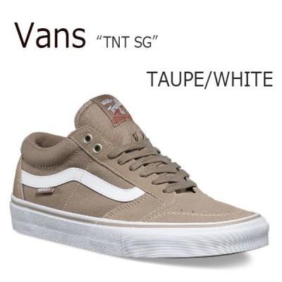 Vans TNT SG TAUPE WHITE バンズ VN000ZSNK1T