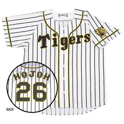 ミズノ 阪神タイガース公認 プリントユニフォーム(ホーム) 北條選手 背番号:26(サイズ:L) HANSHIN Tigers Print Uniforms HOME 12JRMT8526L 返品種別A