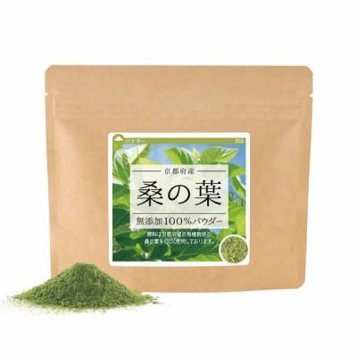 【量り売り】桑の葉(京都産)無添加100%パウダー10g ポイント消化 有機 有機栽培