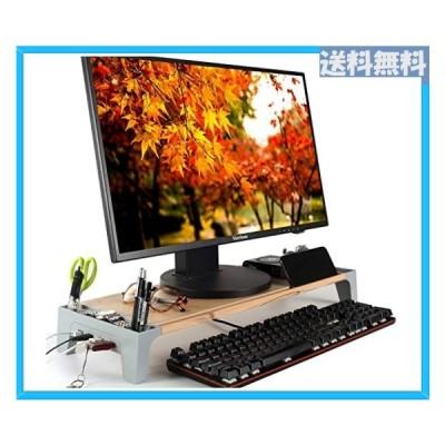 モニター台 USB ハブ モニタースタンド 木製 机上台 パソコンスタンド キーボード収納 パソコン台 PC台 PCスタン