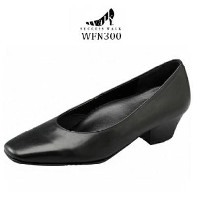 【wacoal/ワコール】【success walk/サクセスウォーク】【送料無料】WFN300 ビジネスパンプス スクエア・トゥタイプ ヒール3.5cm 足囲C-