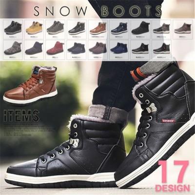スノーブーツ メンズ 靴 スノーシューズ 防寒ブーツ 雪靴