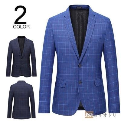紳士服ジャケットメンズチェック柄テーラードジャケットスーツジャケットカジュアルはおりビジネスアウター