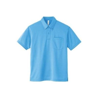 (グリマー)glimmer 4.4オンス ドライボタンダウンポロシャツ(ポケット付) 00331-ABP 033 サックス 01 S