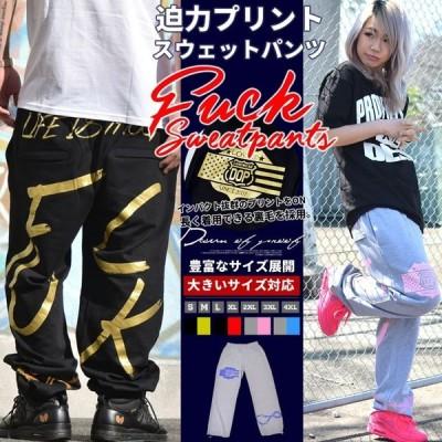 スウェットパンツ メンズ ゆったり 春 ブランド グレー プリント スエット 大きいサイズ 黒 灰 DOP