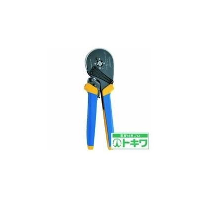 クラウケ 圧着工具 フェルール用 0.08~16sq ( K304K ) Klauke社