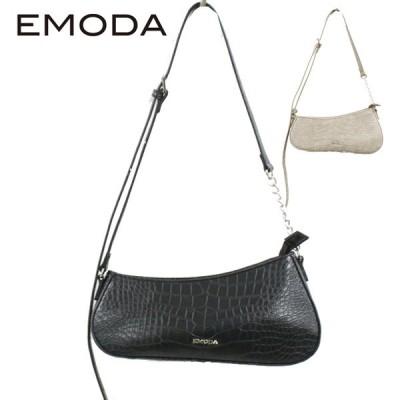 EM-9356 EMODA エモダ クロコダイル型押しアシンメトリーショルダーバッグ グレー系 ベージュ系 ブラウン系