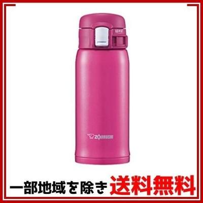 象印マホービン(ZOJIRUSHI) 水筒 ステンレス マグ ボトル 直飲み 軽量 保冷 保温 ワンタッチ オープン タ・・・