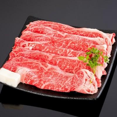 【送料無料】【紀州和華牛】すき焼きロース 300g(約2〜3人前) | お肉 高級 ギフト プレゼント 贈答 自宅用 まとめ買い