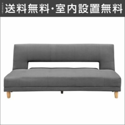 タイムセール 50%OFF ソファー 3人掛け 安い ソファ シンプル ソファベッド シンプルで無駄のないデザインの布製ソファベッド ライブラII