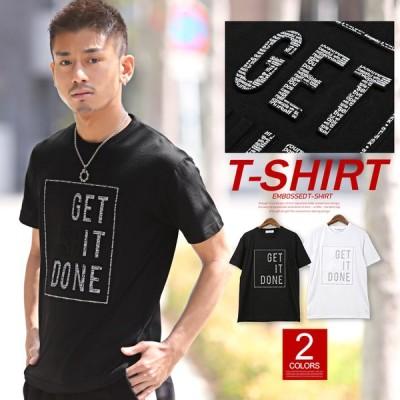Tシャツ メンズ 半袖 エンボス加工 ロゴ プリント 立体 ボックスロゴ 白黒 タイト 夏 ビター系