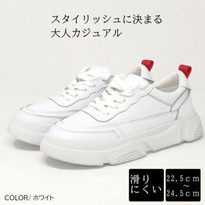 ホワイト 白スニーカー スニーカー 厚底スニーカー カジュアル シンプル レディース 大人 上品  リシア(JY-30)
