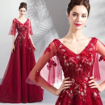 ロングドレス カラードレス Aライン パーティードレス 結婚式 ウェディングドレス 二次会ドレス Aライン イブニングドレス 大きいサイズ 演奏会 お花嫁ドレス