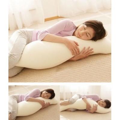 抱き枕 マタニティ クッション ひんやり ビーズ 抱き枕S字 妊婦 GL 約 100cm×25cmX17cm 抱き まくら 授乳クッション 妊婦 ロング枕