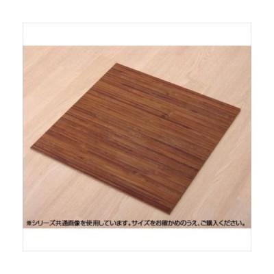 バンブー 竹 玄関マット 『竹王』 約40×40cm 5353200 (APIs)