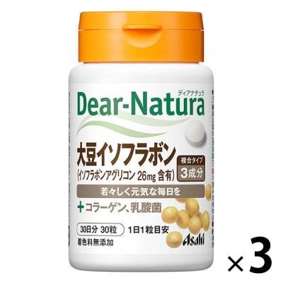 ディアナチュラ(Dear-Natura) 大豆イソフラボン30日分(30粒入)3個 アサヒグループ食品 イソフラボン サプリメント