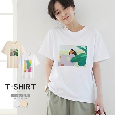 在庫処分 Tシャツ レディース 半袖 プリント カットソー トップス 伸縮性 カバー コットン オーバーサイズ