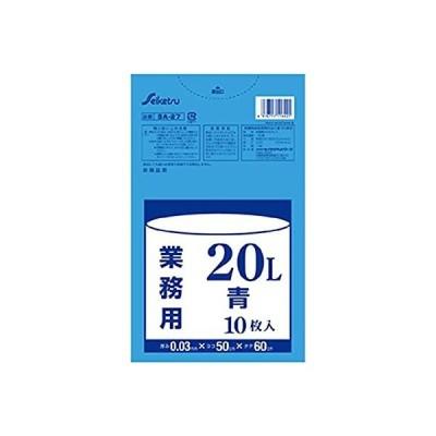 セイケツネットワーク ごみ袋 ポリ袋 業務用20L 厚手 厚み0.03mm 10枚入X60パック (青)
