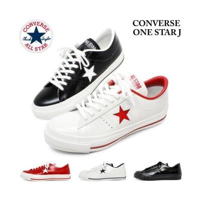 コンバース ワンスター レザー スニーカー メンズ 靴 ONE STAR J