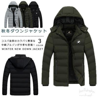 メンズ分厚いダウン中綿入りジャケットメンズ防寒防風 アウター大きいサイズカジュアル メンズ暖かい シンプル 中綿入りジャケット かっこいい綿服 綿入れ