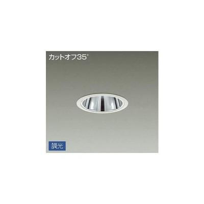 【法人限定】LEDダウンライト 埋込穴φ100 白色 4000K 別置電源付 カットオフ35° 調光可能 LZD-91403NW (LZD91403NW) 大光
