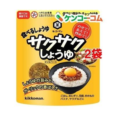 サクサクしょうゆ ( 90g*2袋セット )