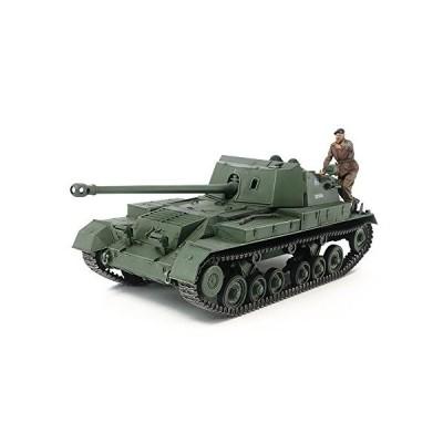 タミヤ 1/35 ミリタリーミニチュアシリーズ No.356 イギリス 対戦車自走砲 アーチャー プラモデル 35356