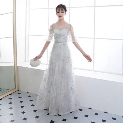 パーディードレス Aライン ワンピース 披露宴 結婚式 半袖 ロングドレス 花嫁ドレス ファスナー ウェディング レディース 発表会 二次会 ドレス