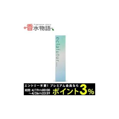 アルビオン ALBION エクラフチュールd 40ml cs 【あすつく】