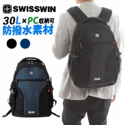 SWISSWIN SW9016N バックパック リュック 大容量 30L リュックサック バックパック 撥水加工 通学リュック ビジネスリュック デイパック