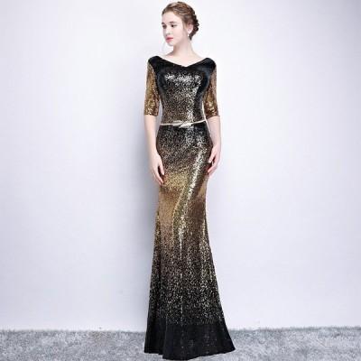 上品パーティードレス マーメイドライン ロングドレス 結婚式 エレガント可愛いスパンコール 演奏会 二次会 細身 色組み合わせ
