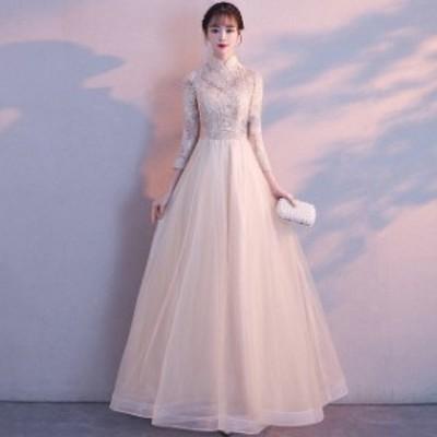 チャイナドレス 20代 30代 ロングドレス シャンパン色 発表会ドレス ロング丈 Aライン パーティードレス 結婚式 二次会 お呼ばれ