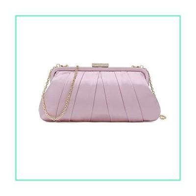 Charming Tailor Classic Pleated Satin Clutch Bag Diamante Embellished Formal Handbag for Wedding/Prom/Black-Tie Events (Mauve)並行輸入品