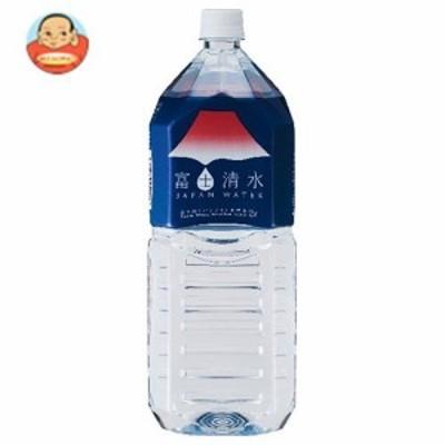送料無料 ミツウロコ 富士清水 JAPAN WATER 2Lペットボトル×6本入