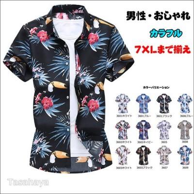 シャツ 半袖 メンズ カジュアルシャツ 花柄 アロハシャツ 男性 半袖シャツ 折襟 大きいサイズ リゾート お兄系 プリント カラフル 2020 夏