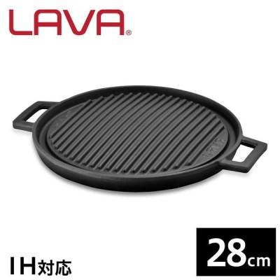 LAVA リバーシブルグリル ラウンド 28cm ECO Black LV0029