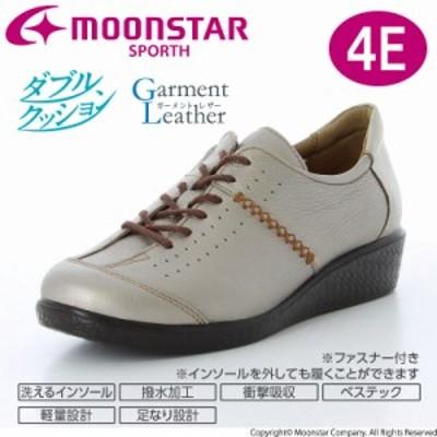 送料無料 ムーンスター スポルス レディース カジュアルコンフォートシューズ 靴 SP2401 シャンパンC 本革 国産 幅広 4E コンフォートシ