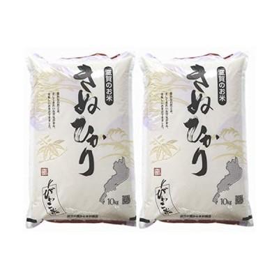 精米新米 キヌヒカリ 精米済み白米20kg令和2年・滋賀県産2020