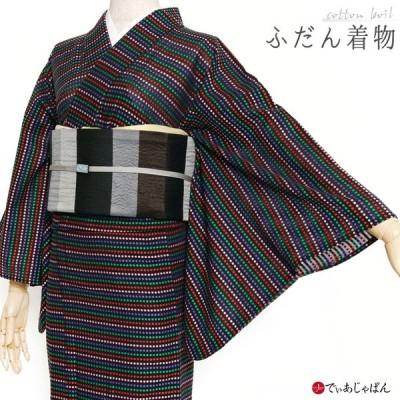 着物 ボイル ドット 黒 カラフル 幾何学 仕立て上がり 日本製 木綿 単衣 コットン