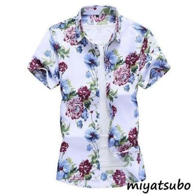 アロハシャツ メンズシャツ 夏 花柄 ハワイアン 半袖シャツ 祭り ビーチシャツ 大きいサイズ 花柄 夏シャツ カジュアル