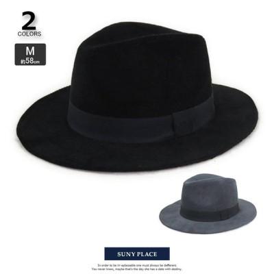帽子 CA6-056 コーデュロイツバ広ハット レディース メンズ 秋冬 ハット ボーダー 無地 シンプル ブラック ベージュ ネイビー