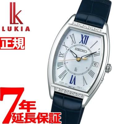店内ポイント最大24倍!ルキア セイコー 電波 ソーラー 腕時計 レディース SSVW181
