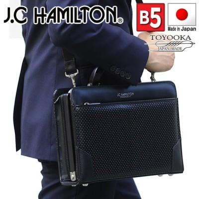 ダレスバッグ メンズ ミニダレス ビジネスバッグ セカンドバッグ ブランド J.C HAMILTON 22317 B5 日本製 使いやすい 大開き 通勤 外出 冠婚葬祭 鞄倶楽部